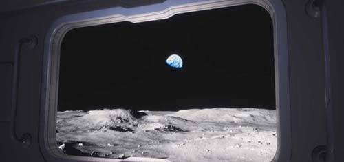 Roomality Moon